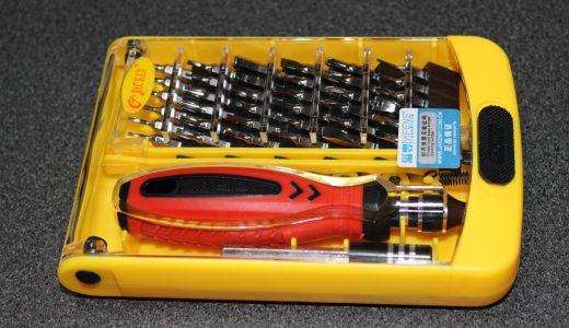 【トルクスドライバーセット JK-6088A レビュー 】安いし、精密ドライバーとしても使えておすすめ!