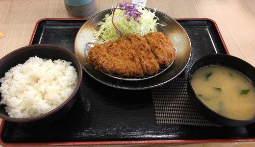 「松乃屋」のとんかつ定食は安いし、美味しくておすすめ!ほぼワンコインで食べられるよ