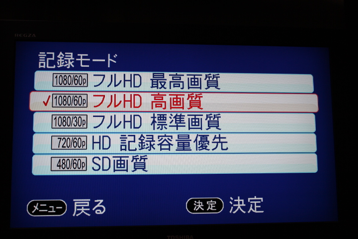 【GV-HDREC ビデオキャプチャ レビュー】パソコンなしでゲームを録画!レトロゲームもOK