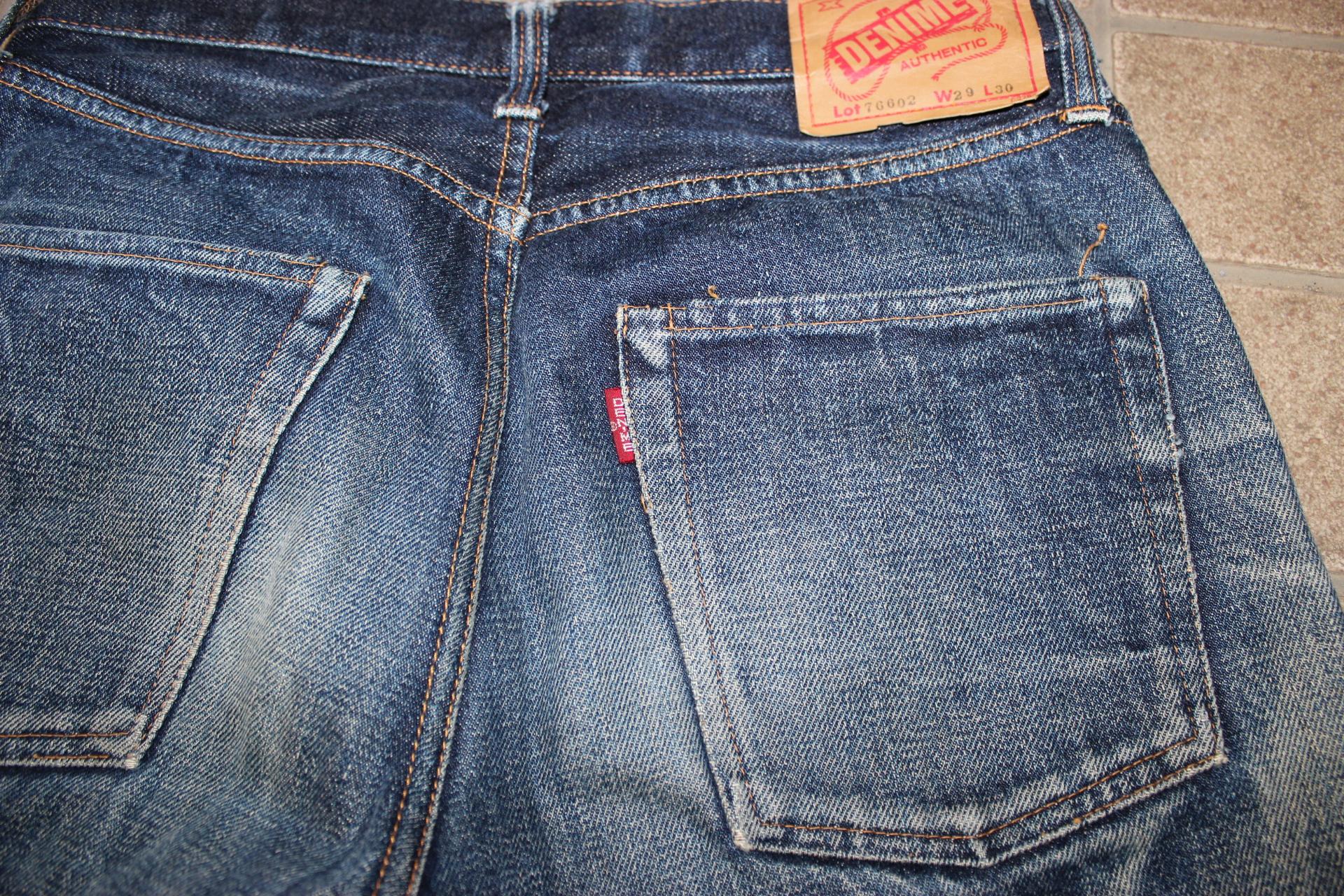 【ドゥニーム(Denime)の色落ち】 DENIME CLOTHING BASICの文字はオリゾンティ社時代のあかし?
