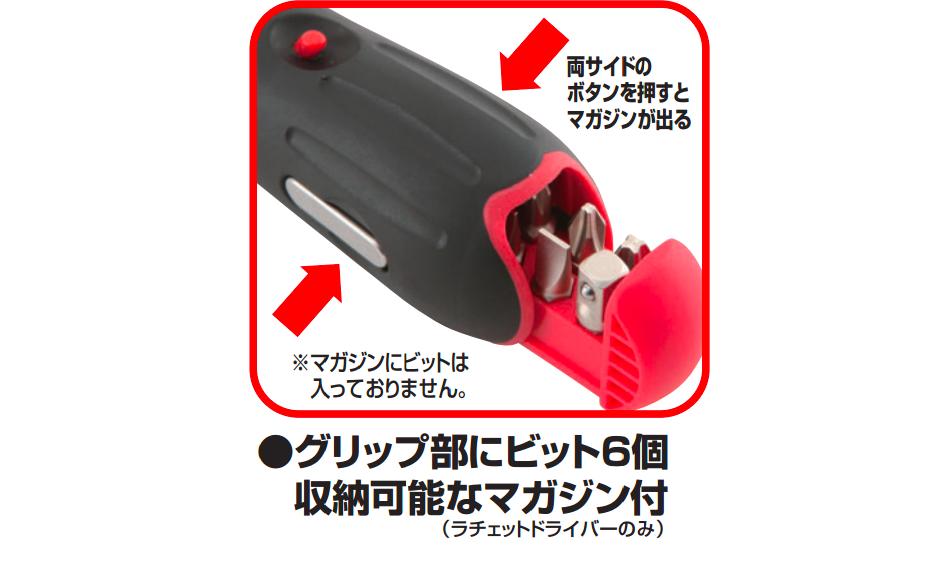 【おすすめのラチェットドライバー10選】DIYで大活躍な工具!