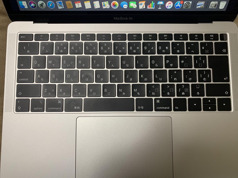 【MacBook Air レビュー 】2018年新型RetinaディスプレイモデルA1932を購入したので全力でレビューする!2014年モデルとの比較も!