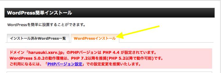 WordPress(ワードプレス)ブログの作り方から収益化まで徹底解説